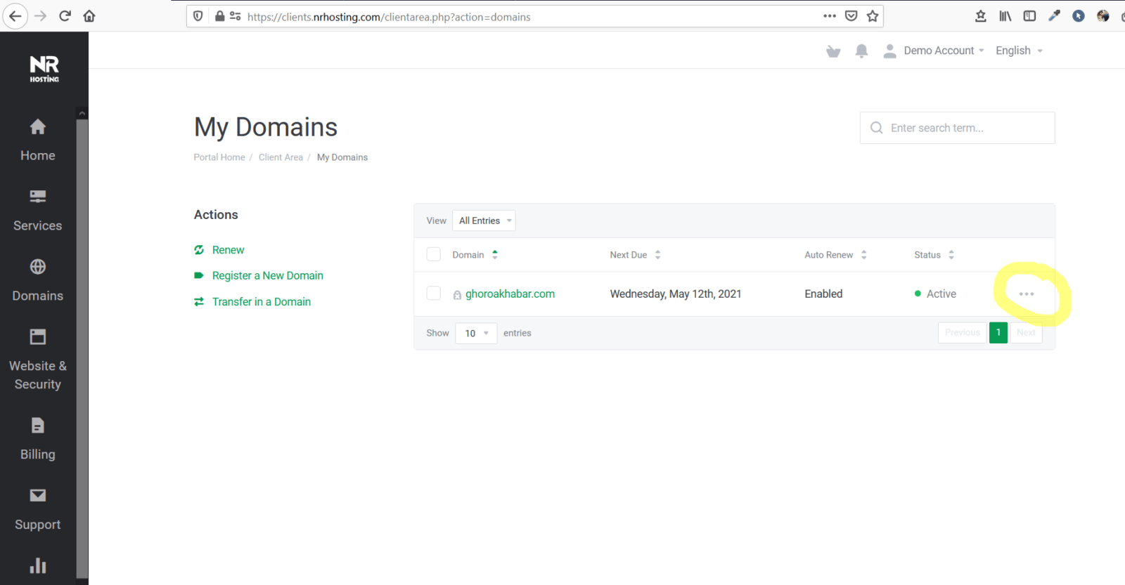 Active Domain NR Hosting LTD