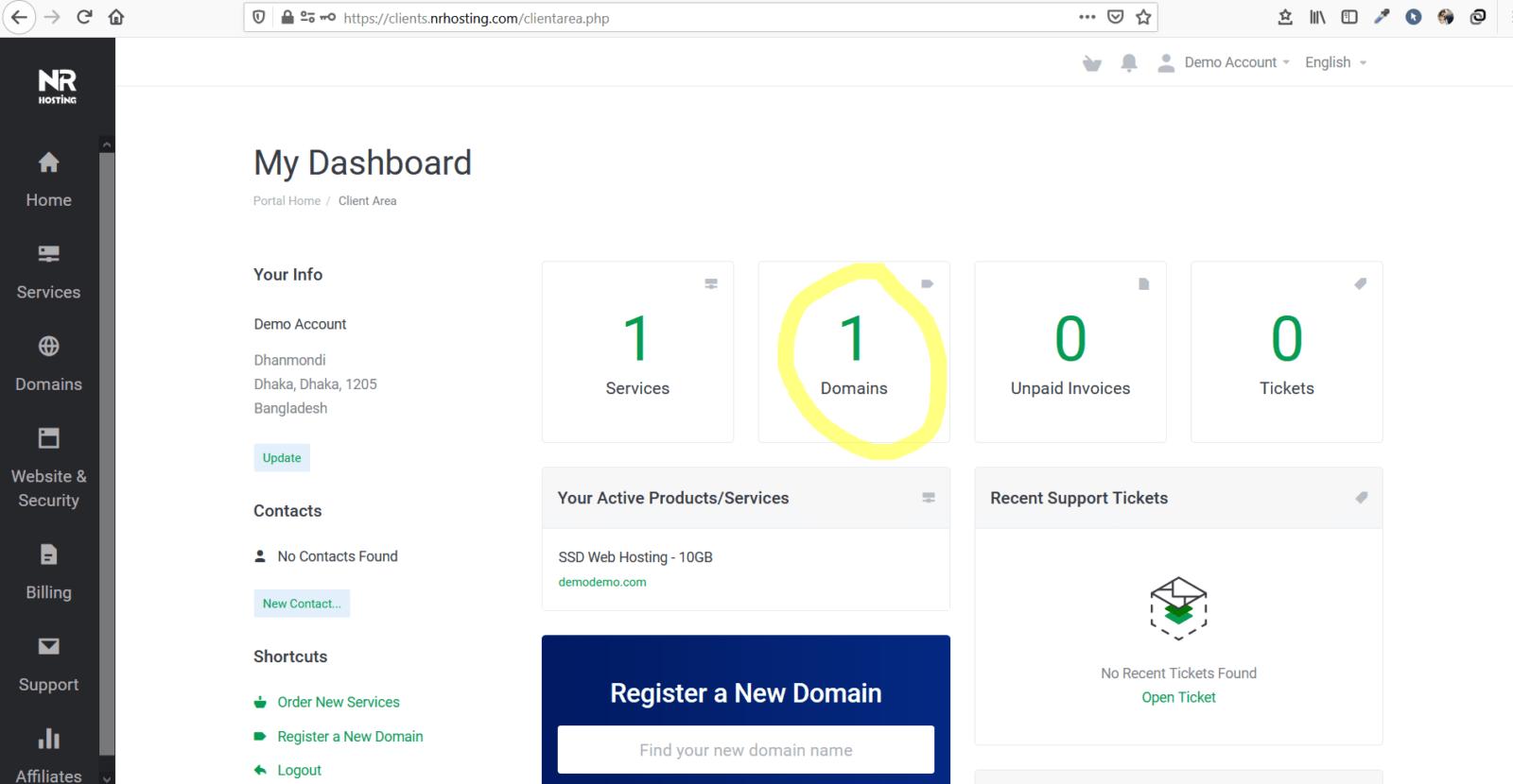 Domain Section of NR Hosting LTD